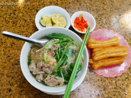 Pho Hanoi - Noodle soup with beef or chicken